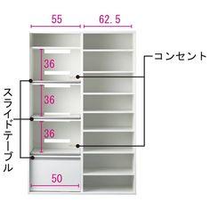 全部隠せる スライド棚付きキッチン家電収納庫 ハイタイプ 通販 - ディノス
