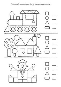 Preschool Shapes Worksheets for January. Kindergarten Activities, Learning Activities, Preschool Activities, Kids Learning, Preschool Shapes, Shapes Worksheets, Kids Math Worksheets, Teaching Shapes, Math For Kids