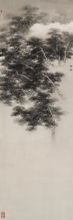 Taihu Scholar Rock|太湖石 - Koon Wai Bong