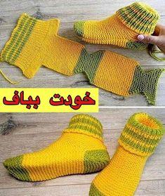 Two Needle Socks - Free Knitting Pattern (Amazing Knitting) - - . - Two Needle Socks – Free Knitting Pattern (Amazing Knitting) – – … Two Needle Socks – Free Knitting Pattern (Amazing Knitting) – – Knitting Patterns Free, Knit Patterns, Free Knitting, Knitting Socks, Baby Knitting, Pattern Sewing, Knit Socks, Crochet Stitch, Free Crochet