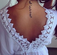 tattoo-arabic