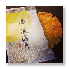 日本一おかき処 播磨屋本店