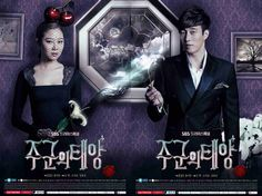 The Master's Sun - Main Characters   One recommended Drama :)