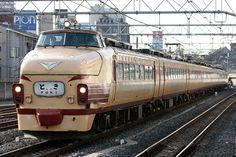 Toki, Express Train