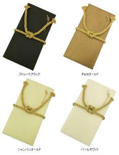 しめ縄のような水引がカッコよすぎるご祝儀袋「St.Japonism 祝い袋」