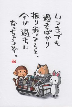 風情と情緒を求めます。|ヤポンスキー こばやし画伯オフィシャルブログ「ヤポンスキーこばやし画伯のお絵描き日記」Powered by Ameba