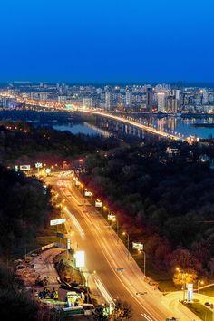 Kyiv - Paton Bridge