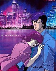 Manga Anime, Film Anime, Nicki Larson, City hunter, Sunrise City, Anime City, Japanese Illustration, Slow Burn, Hunter Anime