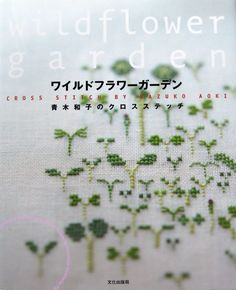 Wildflower Garden Cross Stitch / Kazuko Aoki Japanese Craft Book