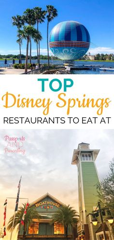 What should you eat at in Disney Springs? In order to help you not get totally overwhelmed, these are the five top Disney Springs restaurants to book a reservation for when visiting Disney World. Disney World Restaurants, Disney Hotels, Disney World Vacation, Disney Vacations, Walt Disney World, Disney Travel, Disney Honeymoon, Disney World Tips And Tricks, Disney Tips