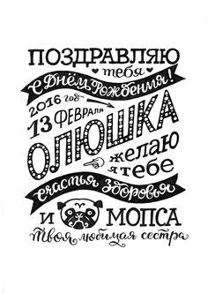 http://files.getcourse.ru/fileservice/file/thumbnail/h/eb1f61fa1698cffdff96f03c4c003e7b.jpg/s/1600x/a/1005/sc/390