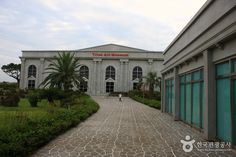Jeju : Trick Art Museum