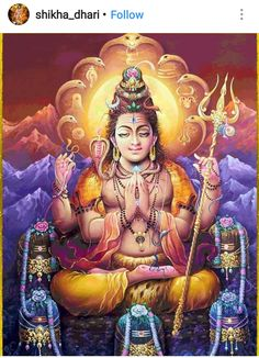 Shiv Mahadev