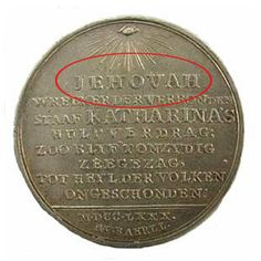 Jehovah's Name On A Coin