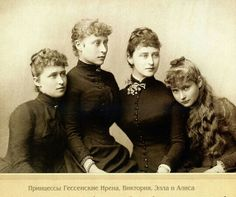 Princesses of Hesse - daughters of Princess Alice
