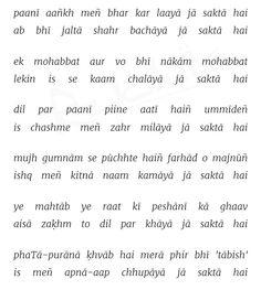 Abbas Tabish best ghazals At rekhta.org