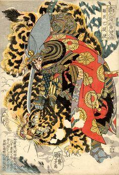"Kshiwade no Omihakobi (膳臣巴提使) killing the Korean tiger that had devoured his daughter, from the series ""Eight Hundred Heroes of Our Country's Suikoden"" / Utagawa Kuniyoshi (Japanese Ukiyo-e Printmaker, ca.1797-1861)"