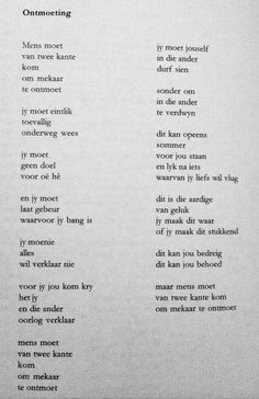 Stef Bos Poetry