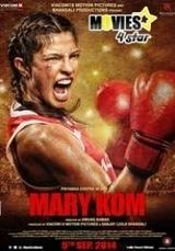 Check out Mary Kom Posters ! Mary Kom is an upcoming Indian biographical sports drama film directed by Omung Kumar and produced by Sanjay Leela Bhansali. Movies 2014, Top Movies, Movies To Watch, Movies Free, Drama Movies, Latest Movies, Priyanka Chopra, Mary Kom Film, Way Of Life