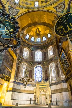 The Most Amazing Building in the World May Be in Turkey: Hagia Sophia has an incredible story. Click through for more photos and facts of travel to this Istanbul gem.