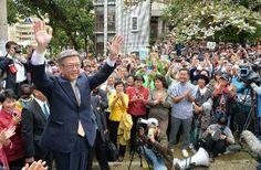 辺野古代執行訴訟:翁長知事の意見陳述全文「日本の独立は神話か…」 沖縄タイムス
