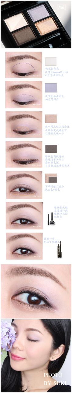 Natural eye make up