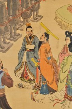 Lot # : 423 - (3) IMPERIAL CHINESE WATERCOLOR PAINTINGS