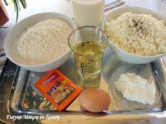 10 New Recipes, Grains, Rice, Sugar, Food, Greek, Essen, Meals, Seeds