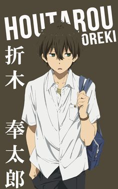 Houtarou Oreki ~ Korigengi | Wallpaper Anime