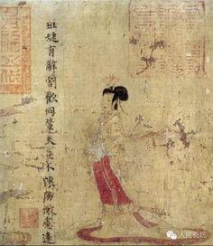 海外遗珍之绘画篇——女史箴图