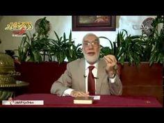 موكب النور رمضان 1435-2014 - YouTube Oak Bookshelves