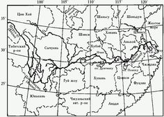 Янцзы является самой длинной и многоводной рекой Евразии и занимает четвертое место по протяженности среди рек всего земного шара. Ее длина составляет 5800 км Она протекает по территории Китая и впадает в Южно-Китайское море, относящееся к бассейну Тихого океана. Европейцы, впервые посетив Китай, стали называть эту реку Голубой, что не соответствует действительности: вода в реке не голубая, а желтоватая, т. к. в ней находится большое количество взвешенных частиц.