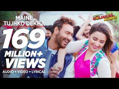 After its trailer, the second song from Golmaal Again is out, titled Maine Tujhko Dekha, the song is a recreated version of Neendh Churayi Meri, In this Golm. Latest Hindi Movie Songs, Indian Wedding Songs, Maine, Bollywood Music Videos, Wedding Song List, Parineeti Chopra, Songs 2017, Star Cast, Tabu