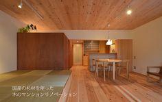 木のマンションリフォーム・リノベーション-マスタープラン一級建築士事務所