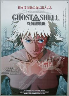 "Ghost in the Shell (1995): This anime was groundbreaking in so many ways. It was one of the first animated features geared towards adults that gained critical acclaim and a large worldwide following, and showed that the medium was not just for kids.  Its influence in the world of sci-fi is obvious, just look at ""The Matrix.""  Click for the Japanese trailer, which includes the haunting theme song around 0:30.  Be aware it contains nudity."