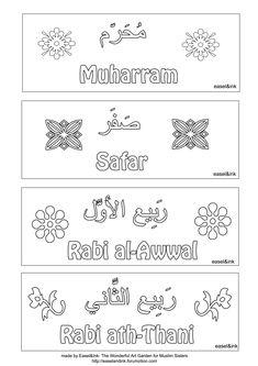 Islamic Months in English and Arabic:        1.  Muharram,  2.  Safar,   3.  Rabi al-Awwal,  4.  Rabi ath-Thani