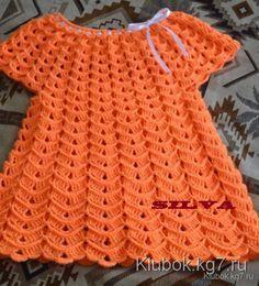 Crochet Dress & quot; mars