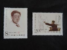 China stamp 1985.7.19 (J114) 90th Anniv. of the Birth of Xu beihong F/S