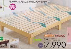 designs futon concept frame tatami futons photo japanese bed