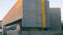 Extérieur du Centre galicien d'art contemporain (CGAC). Saint-Jacques-de-Compostelle, La Corogne ©Turespaña