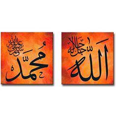 "Arabic art canvas (Set of 2 canvases) ""Allah SWT & Muhammad SAWW"" in Arabic calligraphy Small Canvas Art, Diy Canvas Art, Islamic Art Calligraphy, Calligraphy Fonts, Caligraphy, Islamic Wall Art, Arabic Art, Mandala Design, Bird Art"