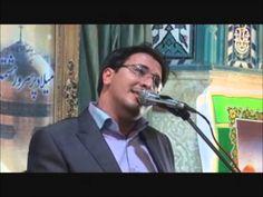 AMAZING !!! Hamed shakernejad Surah Rahman حامد شاکرنژاد