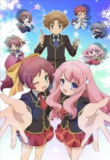 baka and test  New favorite anime, streaming from ntflx ^O^ 8 stars :D