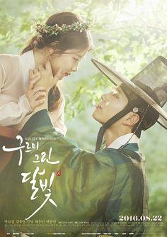 Moonlight Drawn by Clouds (KBS2, 2016) #ParkBoGum #KimYooJung #Jinyoung #ChaeSooBin #KwakDongYeon