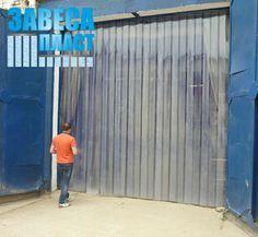 Полосовые пластиковые завесы ПВХ применимы на складах. ПВХ завесы устанавливают в дверные проемы, тем самым создавая барьер для проникновения пыли, птиц, насекомых, шума, запахов, препятствуют появлению сквозняков. А за счет отличной прозрачности и светопропускания завесы ПВХ создают комфортные и безопасные условия для работы персонала, техники, спецтранспорта.