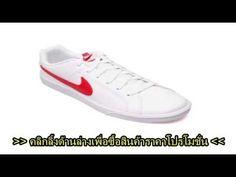 เลือกซื้อ NIKE MEN รองเท้าผ้าใบ รุ่น Court Royale ราคาถูก