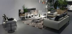 Focus dress table.