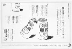 tanrei-newspaper03