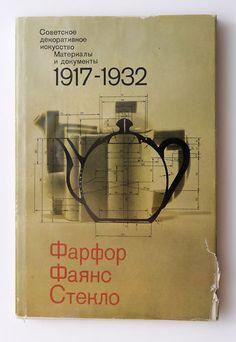 Russia SOVIET Decorative Art PORCELAIN GLASS FAIENCE 1917-1932 Russian Book. Фарфор Фаянс Стекло, 1917 1932
