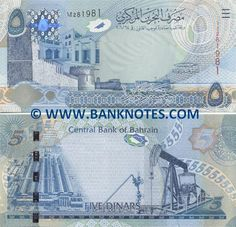 Bahrain 5 Dinars 2006    Obverse: Shaikh Isa House in Muharraq; Riffa fort; Reverse: Aluminium Bahrain (Alba); First oil well in Bahrain; Watermark: His Majesty King Hamad Bin Isa Al Khalifa, King of Bahrain.